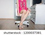 portrait people sit. woman in... | Shutterstock . vector #1200037381