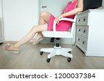 portrait people sit. woman in... | Shutterstock . vector #1200037384