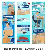 post mail delivery banners for... | Shutterstock .eps vector #1200043114
