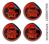 halloween set sale stickers...   Shutterstock .eps vector #1200047554