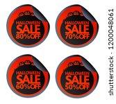 halloween sale stickers with...   Shutterstock .eps vector #1200048061