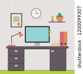 illustration of a freelancer's... | Shutterstock . vector #1200099307