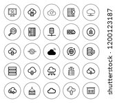 upload icon set. collection of... | Shutterstock .eps vector #1200123187