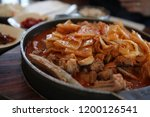 various and delicious korean... | Shutterstock . vector #1200126541