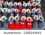 souvenir market at bran castle ... | Shutterstock . vector #1200143461