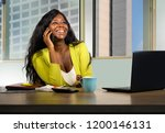 office corporate portrait of... | Shutterstock . vector #1200146131