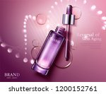 anti aging cosmetic ads with... | Shutterstock .eps vector #1200152761