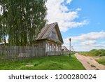 ... | Shutterstock . vector #1200280024