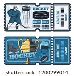 ice hockey game tickets  sport... | Shutterstock .eps vector #1200299014