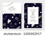 botanical wedding invitation...   Shutterstock .eps vector #1200302917