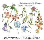 watercolor set of yellow roses. ...   Shutterstock . vector #1200308464