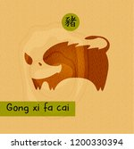 gong xi fa cai mean happy new... | Shutterstock .eps vector #1200330394