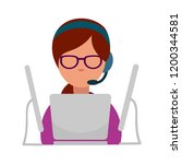 flat vector icon of computer... | Shutterstock .eps vector #1200344581