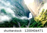 the heaven's gate  tianmen shan ... | Shutterstock . vector #1200406471