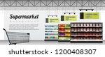 modern supermarket with... | Shutterstock .eps vector #1200408307