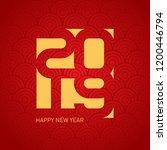 happy new year 2019. vector... | Shutterstock .eps vector #1200446794