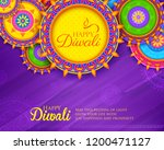 illustration of burning diya on ... | Shutterstock .eps vector #1200471127