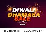 happy diwali poster  header ... | Shutterstock .eps vector #1200499357