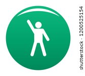 stick figure stickman icon... | Shutterstock .eps vector #1200525154