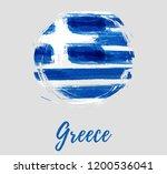 greece round flag background.... | Shutterstock .eps vector #1200536041