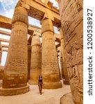 exploring egypt   young female... | Shutterstock . vector #1200538927