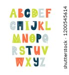 vector poster with alphabet for ... | Shutterstock .eps vector #1200545614