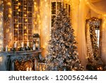 warm and cozy evening in... | Shutterstock . vector #1200562444