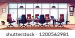 business meeting room  company... | Shutterstock .eps vector #1200562981