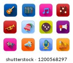 vector sound music icons  ... | Shutterstock .eps vector #1200568297