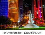 doha  qatar   october 11  2018  ... | Shutterstock . vector #1200584704