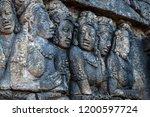 Buddhist Stone Relief at Sawu Temple Prambanan Yogyakarta Indonesia
