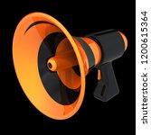 news blog megaphone... | Shutterstock . vector #1200615364