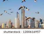 skyline of abu dhabi with sea... | Shutterstock . vector #1200616957