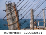 close up photo of trabucco la... | Shutterstock . vector #1200630631