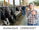 portrait of mature female... | Shutterstock . vector #1200631027