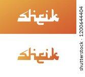 sheik lettering logo. orange...   Shutterstock .eps vector #1200644404