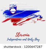 slovenia independence and unity ... | Shutterstock .eps vector #1200647287