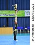 orenburg  russia  26 27 may...   Shutterstock . vector #1200761221