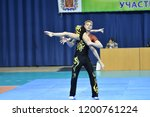 orenburg  russia  26 27 may...   Shutterstock . vector #1200761224