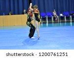 orenburg  russia  26 27 may...   Shutterstock . vector #1200761251