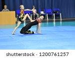 orenburg  russia  26 27 may...   Shutterstock . vector #1200761257