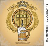 light beer mug  | Shutterstock .eps vector #1200802441