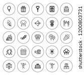 anniversary icon set.... | Shutterstock .eps vector #1200803731