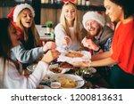 friends having dinner at home... | Shutterstock . vector #1200813631