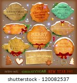 set of vector christmas ribbons ... | Shutterstock .eps vector #120082537