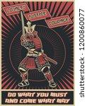ancient japanese samurai poster ... | Shutterstock .eps vector #1200860077