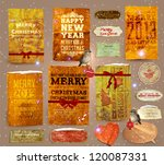 set of vector christmas ribbons ... | Shutterstock .eps vector #120087331