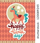 kid birthday invitation card... | Shutterstock .eps vector #120089245