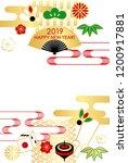 japanese new year's greeting... | Shutterstock .eps vector #1200917881