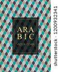 arabic pattern vector cover...   Shutterstock .eps vector #1200932341
